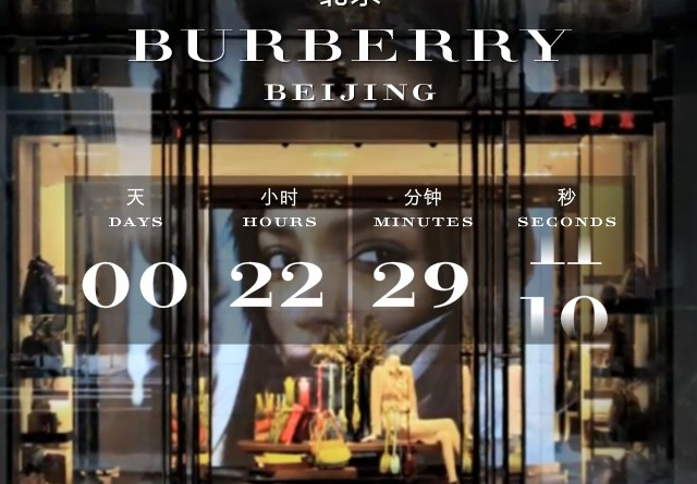 BURBERRY BEJING LIVESTREAM EVENT