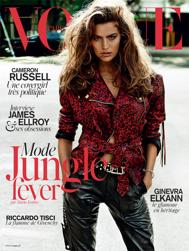 CAMERON RUSSEL COVERS VOGUE PARIS April 2014 by Mario Testino
